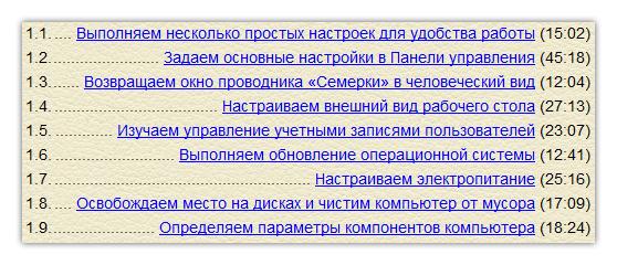 Сайт фотосалон